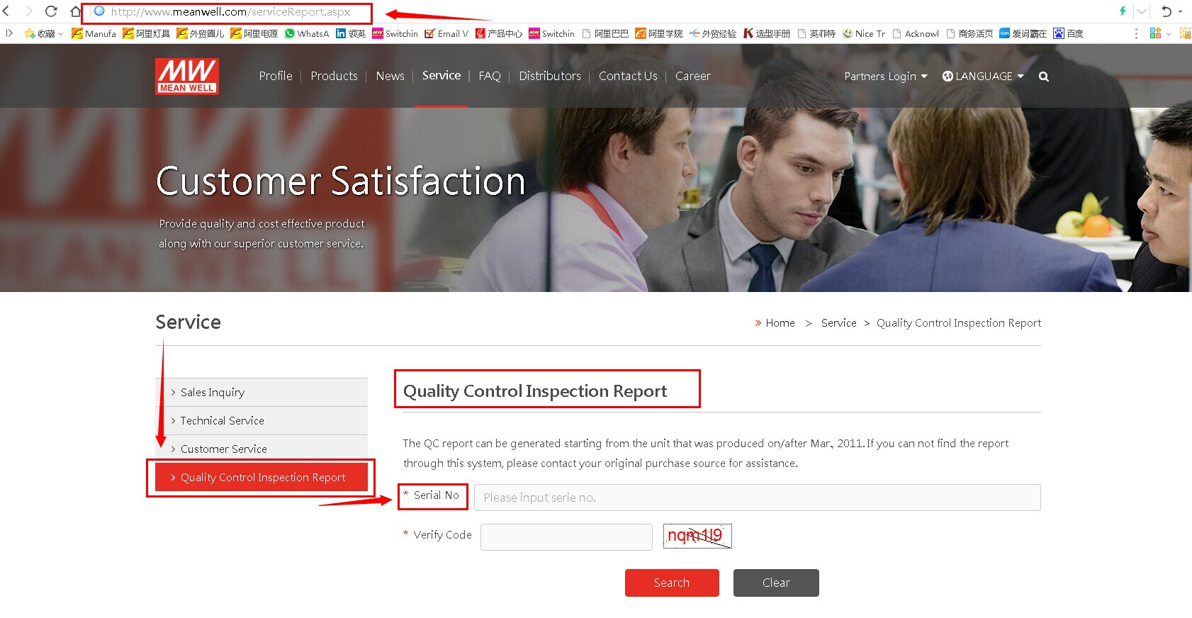 Mean Well QC inspection report